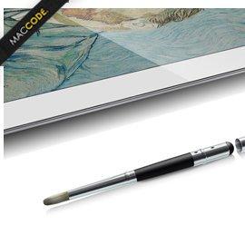 Sensu Artist Brush 油畫 觸控畫筆 雙筆頭筆刷 支援 iPad  Android