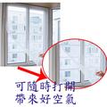 【3C+百貨】夏季必備 DIY自粘型防蚊紗窗 防蚊 窗簾