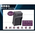 蘋果數位 Apple Digital SONY NP-FV100 充電器【保固半年】 HDR-CX150/HDR-CX150E/HDR-CX170/HDR-CX350/HDR-CX370/DCR-HC96