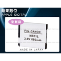 蘋果數位 Apple Digital Canon NB-11L NB11L 日蕊電池 IXUS 125HS 240HS  A2300 A2400IS A3400IS A4000 超商取貨付款