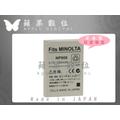 蘋果數位 Apple Digital Konica Minolta NP-900 NP900 日製日蕊電池【保固半年】 Dimage E40.E50 by