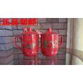 包郵紅瓷杯龍鳳老闆情侶杯子 結婚禮品帶蓋創意陶瓷對杯 骨瓷器