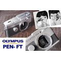 [享樂攝影] Olympus PEN-FT 單機身 功能全正常 可加購轉接環 單眼半格機 PEN-F FV 可參考