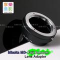 [享樂攝影] Minolta MD MC鏡頭轉接Fuji Fujifilm X-Mount FX 富士 fuji 轉接環 X-E1 X-Pro1 X接環 無限遠可合焦SR Rokkor FX