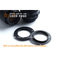 [享樂攝影] M42鏡頭轉接 Alpha 黑色轉接環Sony Minolta AF MA A350 A700 A850 A550 A33 A55