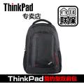 ThinkPad聯想筆記本電腦包14寸15寸雙肩包背包男女士0A33911 正品