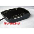 LG 高清鼠標掃描儀 高速便攜式A3照片掃描器 商務禮品 全國聯保