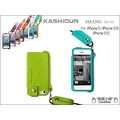 iphone5s iphone5 iphone5c 皮套 手機包 手機袋 手機殼 手機套 保護套 殼 保護殼 掛繩