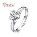 金之鑽 玫瑰之心 30分VVS鑽戒女白18K金鑽石結婚戒指女戒裸鑽新品