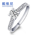 戴維尼 白18K金 30分女式鑽石戒指 結婚鑽戒 女戒可選配GIA裸鑽