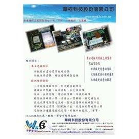 APPLE IMAC IMAC 2011 21.5吋 27吋 加裝SSD 固態硬碟 SATA硬碟排線