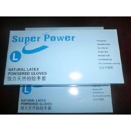 天然 乳膠手套 檢驗手套 有粉 100入  價105元20盒以上再送免 !