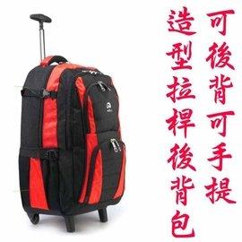 《葳爾登》AOU可背可拉旅行箱登機箱旅行袋可背式行李箱拖輪袋電腦拉桿背包托輪袋8012紅色