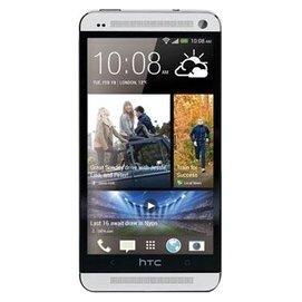 台南~303手機館~THE NEW ONE HTC One 32GB M7 NEWONE搭門號中華台哥大遠傳新辦續約轉移手機 1590元再送行動電源方案請洽門市