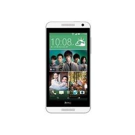 台南【303手機館】HTC Desire 610/desire610搭中華遠傳台哥大新辦續約轉移手機$39元再送側掀皮套或行動電源方案請洽門市