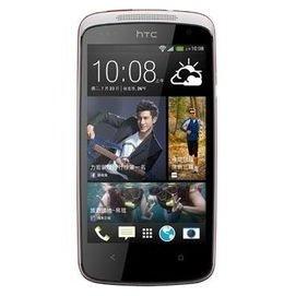 台南【303手機館】HTC Desire 500/506/desire500搭配中華遠傳台哥大新辦續約轉移手機$39元再送行動電源或側掀皮套方案請洽門市
