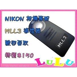 NIKON MLL3 ML~L3 紅外線遙控器 P6000 P7700 D3200 D30