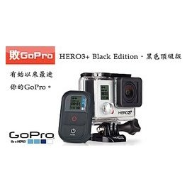 虹華 ㊣ GOPRO HERO3 Black Edition 黑色 版 Wi~Fi 遙控器