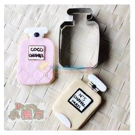 [小義市]烘焙工具\烘培工具不銹鋼餅乾模具蛋糕切模翻糖模具 香奈兒香水瓶