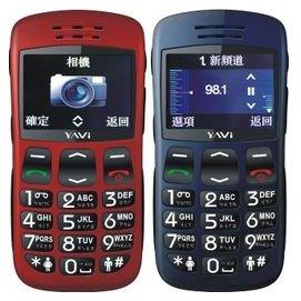 【163手機館】YAVi 雅米 i07搭中華遠傳台哥大 之星新亞太 400再送行動電源方案請洽門市