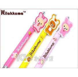 iae創百市集【RK107004】正版SAN-X 懶懶熊 拉拉熊 自動鉛筆 自動筆 鉛筆 韓國製造