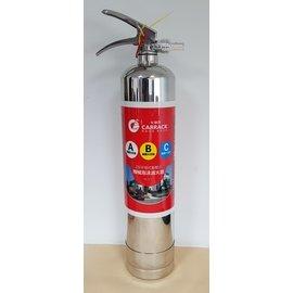 [全台獨售] 通過消防署認可  高阻燃、抗復燃、滅火速度快、可滅C類電器類火災的 卡瑞克機械泡沫滅火器 - 美國Kidde卡瑞克藥劑