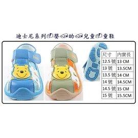香港麗嬰房-迪士尼童鞋小熊維尼2014夏季新款寶寶嬰兒童休閑防踢防滑包頭涼鞋