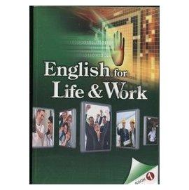 年輪 English for Life   Work book 1 書+CD 978986