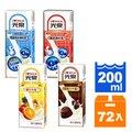 【全新免運】光泉 保久 調味乳 (200ml 24入) x3箱 (果汁 巧克力 低脂 高鈣 4種口味 任選) (廠商直送 製造日期最新) 超值 量販價