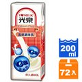 【全新免運】光泉 保久 調味乳 高鈣 調味乳 (200ml 24入) x3箱 (廠商直送 製造日期最新) 超值 量販價