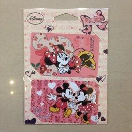 阿虎會社【Q - 902】正版 迪士尼 卡貼 貼紙 米奇米妮 米老鼠 粉紅 票卡貼 票卡貼紙/卡貼/悠遊卡貼