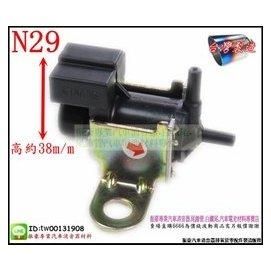 振豪 N29 真空閥門用電磁閥 消音器 排氣管 汽車 可現場代工