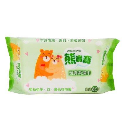 【熊寶寶】超厚嬰兒潔膚柔濕巾(80抽/包)【拉拉貝兒】