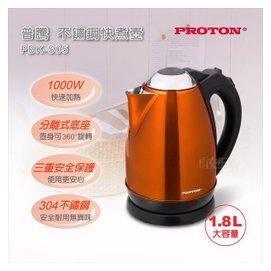 TECO 東元 30公升旋風式大烤箱 不鏽鋼發熱管 六種火力選擇 烘焙 烤麵包 XYFYB3011