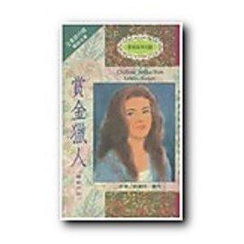 柔情系列158-賞金獵人||凱塞玲.霍克~KO3~ dd886943
