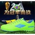 2014新款男款足球鞋女鞋童鞋訓練鞋碎釘足球鞋梅西跡速正品感恩鞋