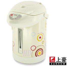 【SUNHOW上豪】2.5公升氣壓式熱水瓶(PT-2501)