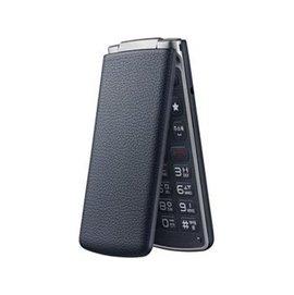 台南163手機館LG Wine Smart II搭中華遠傳台哥大 之星新亞太 599再送2萬安培行動電源方案請洽門市
