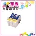 華崴進口EPSON  T029 彩色原廠相容墨水匣