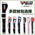 PGM正品 高爾夫球包 男女槍包 可裝6-7支球杆 攜帶輕松 多色可選