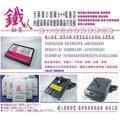 【大里-奇樂通訊】華碩 ASUS Zenfone 2 ZE500KL / LASER 5吋 電池用智慧型平躺座充