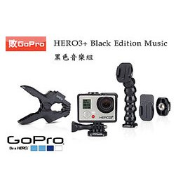 ~安順車業~ 0利率 GOPRO HERO3 Black Edition Music 貨