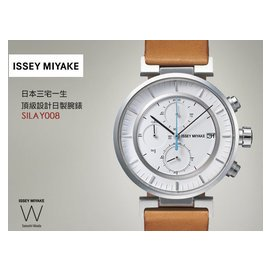 ISSEY MIYAKE W系列精品腕錶 43mm/YL/三宅一生/Audi/Satoshi Wada/日製