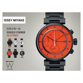 【公司貨有保障】ISSEY MIYAKE W系列精品腕錶 43mm/RD/三宅一生/Audi/Satoshi