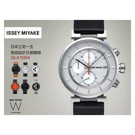 ISSEY MIYAKE W系列精品腕錶 43mm/SV/三宅一生/Audi/Satoshi Wada/日製