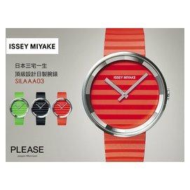 ISSEY MIYAKE 三宅一生 PLEASE 飾品設計腕錶 40mm/日本製/YL/JASPER MOR