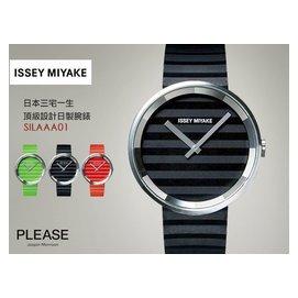 ISSEY MIYAKE 三宅一生 PLEASE 飾品設計腕錶 40mm/BK/日本製/JASPER MOR