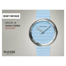 ISSEY MIYAKE 三宅一生 PLEASE 飾品設計腕錶 40mm/NY/日本製/gk/JASPER