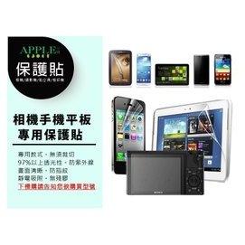 APPLE小舖 硬式 螢幕保護貼 Canon EOS 1100D 5DII 5DIII 5D2 5D3 7D 1DX 70D G1X Mark II POWERSHOT G7X