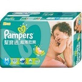 幫寶適 Pampers 超薄乾爽 紙尿褲 尿布 M62 片/包 1箱4包